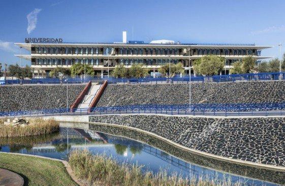 Campus Universitario Universidad Loyola en Sevilla